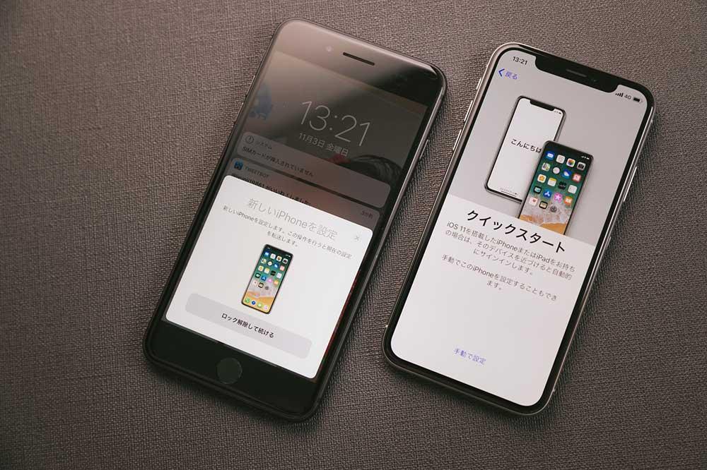 デバック専用で使うiPhone