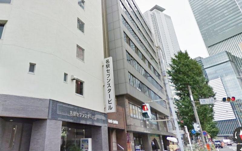 名古屋プログラミングスクールの外観