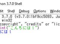 pythonのサンプルコード