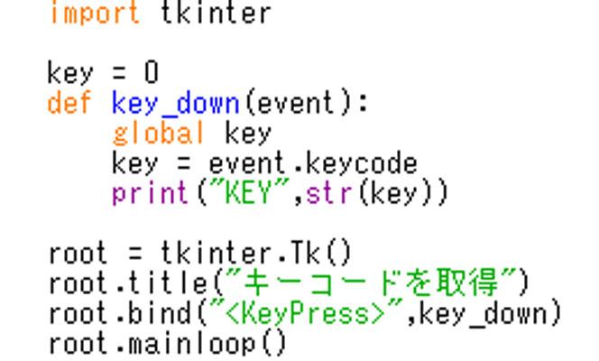 恵那市の生徒様が入力完成したpythonのコード